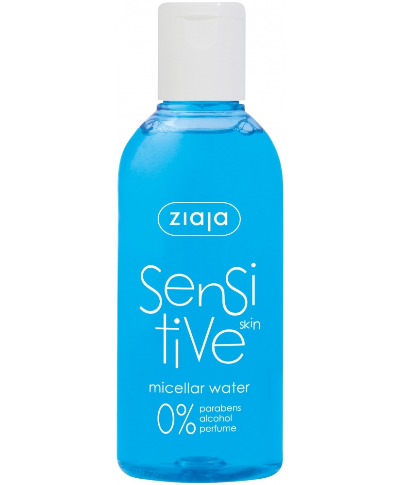 Ziaja sensitive skin - micellar water 200ml - Onde comprar