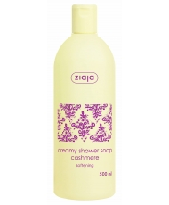 Ziaja - creamy shower soap with cashmere proteins 500ml - Onde comprar